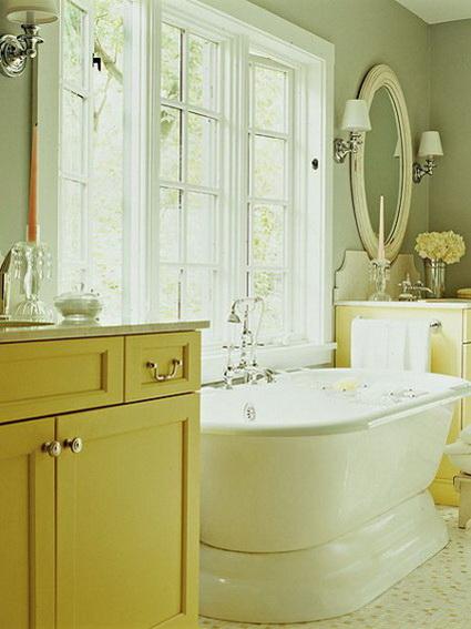 Baños Amarillos Pequenos:Baños amarillos